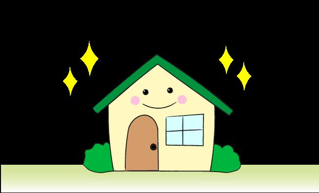 冷暖房費節約