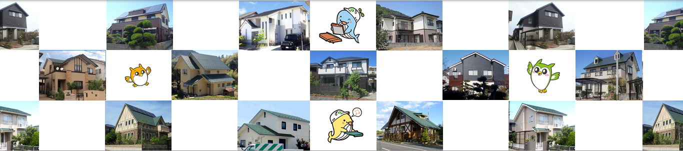 屋根リフォーム |愛媛|松山市|天然木の家|建築|新築|耐震|アルミ瓦|